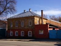 Samara, st Pionerskaya, house 37. Apartment house
