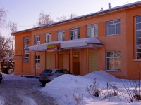 neighbour house: st. Pionerskaya, house 45. Social and welfare services Баня №1