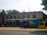 Samara, Social and welfare services Баня №1, Pionerskaya st, house 45