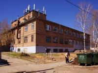 Samara, st Pionerskaya, house 45. Social and welfare services