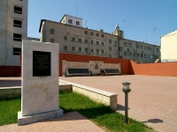Самара, улица Пионерская. мемориальный комплекс в память о сотрудниках ГУВД, погибших при исполнении служебных обязанностей