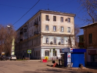Samara, Repin alley, house 2. Apartment house
