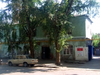 Самара, Репина пер, дом 3