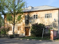 neighbour house: st. Stepan Razin, house 1А. Apartment house