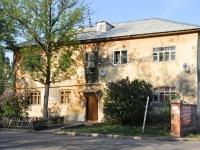соседний дом: ул. Степана Разина, дом 1А. многоквартирный дом