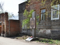 Samara, Stepan Razin st, house 10. Apartment house