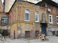 neighbour house: st. Stepan Razin, house 10. Apartment house