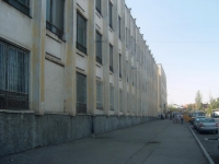 Samara, Stepan Razin st, house 18. office building
