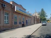 Samara, st Stepan Razin, house 24. bank