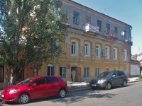 Samara, Stepan Razin st, house 26. Civil Registry Office