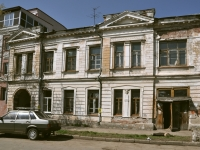 Samara, Stepan Razin st, house 52. Apartment house