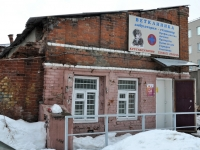 neighbour house: st. Stepan Razin, house 56А. polyclinic