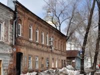 萨马拉市, Stepan Razin st, 房屋 56. 公寓楼