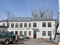 neighbour house: st. Stepan Razin, house 64. public organization