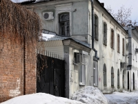 Samara, Stepan Razin st, house 80. Apartment house