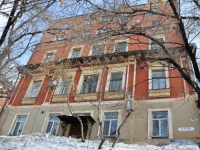 Самара, Степана Разина ул, дом 93
