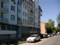 Samara, Stepan Razin st, house 100. Apartment house