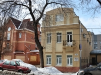 Samara, Stepan Razin st, house 126. multi-purpose building
