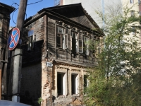 neighbour house: st. Stepan Razin, house 148. vacant building