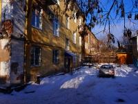 Самара, Степана Разина ул, дом 59