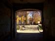 Samara, Stepan Razin st, house59