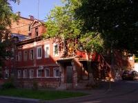 Самара, Степана Разина ул, дом 63