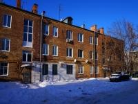 Самара, Степана Разина ул, дом 61