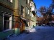 Samara, Stepan Razin st, house61А