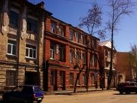 Самара, Степана Разина ул, дом 29