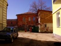 Самара, Степана Разина ул, дом 40