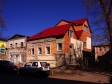 Samara, Stepan Razin st, house43
