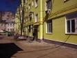 萨马拉市, Stepan Razin st, 房屋44