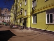 Samara, Stepan Razin st, house44