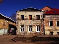 Самара, Степана Разина ул, дом 45
