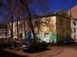 Samara, Stepan Razin st, house44Б