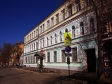 Samara, Stepan Razin st, house49