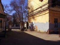 Самара, Степана Разина ул, дом 51