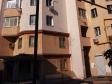 萨马拉市, Stepan Razin st, 房屋89