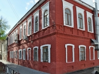 Самара, улица Степана Разина, дом 56. многоквартирный дом