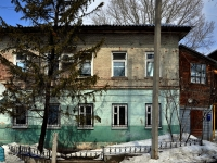 Samara, Stepan Razin st, house 72. Apartment house