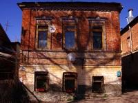 Самара, улица Степана Разина, дом 74. многоквартирный дом