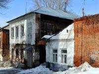 Samara, Stepan Razin st, house 76. Apartment house