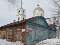 Samara, town church ХРАМ В ЧЕСТЬ СВЯТОГО ВОЗНЕСЕНИЯ ХРИСТОВА, Stepan Razin st, house 78A