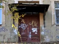 Samara, Stepan Razin st, house 93. Apartment house
