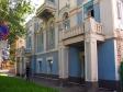 Samara, Stepan Razin st, house128