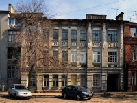 Samara, Stepan Razin st, house 31. Apartment house