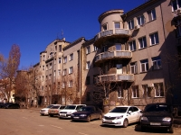 neighbour house: st. Stepan Razin, house 31. Apartment house