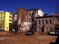 Samara, Stepan Razin st, house 42. hospital