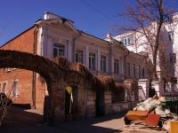neighbour house: st. Stepan Razin, house 42. hospital