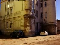 萨马拉市, Stepan Razin st, 房屋 42. 医院